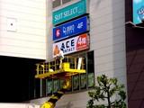 20050416-船橋市浜町2・ビビットスクエア・看板^0934-DSC08657