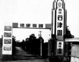 習志野市谷津3・京成谷津園-20050423-DSC09030