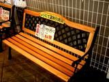 20050821-ビビットスクエア・スーパーバリュー・改装-1031-DSCF0277