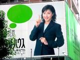 20050718-船橋市本町・スターツ・ピタットハウス-1033-DSC01900