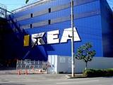 20051013-船橋市浜町2・イケア(IKEA)船橋店-0946-DSCF3658