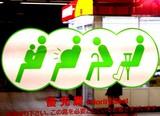 20050617-JR東日本・優先席-2144-DSC00939