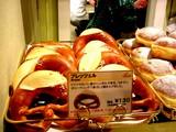 20050604-船橋市浜町2・ららぽーと・東京パン屋ストリート・ドイツパンの店リンデ-1356-DSC02636