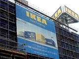 20051009-船橋市浜町2・イケア船橋・店舗建設-1608-DSCF3527