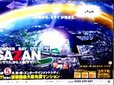20050226-船橋市浜町2・ザウス跡開発・ゼファー・ワンダーベイシティサザン-WonderBayCitySAZAN-0008-DSC05369