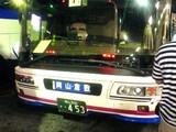 20050811-お盆帰郷・高速バス-2123-SN320221