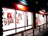 20051207-ららぽーと・ホーミィルーミィ-2051-DSC00102