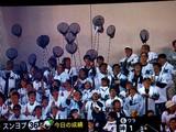 20051022-日本シリーズ第1戦・千葉マリンスタジアム-2005-DSC01095
