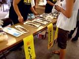 20050827-船橋中央卸売市場・盆踊り-1733-DSCF0559