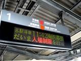 20051030-ハロウィン・東京ディズニーリゾート-1142-DSC04178