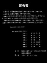 20051217-ヒューザー・グランドステージ船橋海神-0927-DSC00854