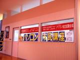 20050709-船橋市浜町2・ビビットスクエア4F・パソコン市民講座-1149-DSC01067