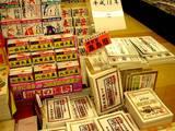 20051022-生活暦・神宮館・高島暦-1927-DSC01061