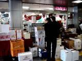 20051222-東京都内・成城石井・クリアスマスセール-0944-DSC01374