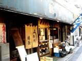 20051105-船橋市本町・鶴長・うなぎ-1340-DSC05496