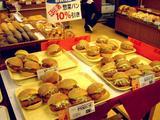 20051126-ダイエー津田沼店閉店-1316-DSC08852