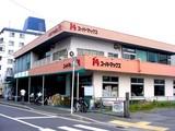 習志野市谷津・スーパーマックス谷津店-20040920-DSC05515
