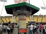 20040612-ふなばしオートレース場-DSC02722