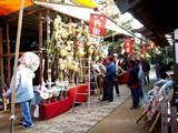 20051203-船橋宮本・大神宮お酉様-0958-DSC09580