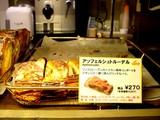 20050604-船橋市浜町2・ららぽーと・東京パン屋ストリート・ドイツパンの店リンデ-1357-DSC02640