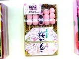 20050316-JR東京駅・お土産・桜だんご-2213-DSC06826