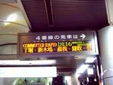 20050608-JR京葉線・夕方の通勤快速-1817-DSC00241