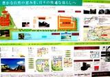 京成電鉄・京成不動産・谷津ローズタウン・全71邸-20050508-DSC09625