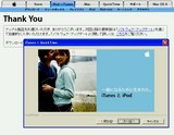 AppleQuickTime110.jpg