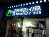 20050810-お盆帰郷・高速バス-2148-SN320174