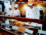 20050223-0756-船橋市浜町2・ららぽーと・東京パン屋ストリート・日本テレビ-DSC08471
