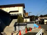 20051112-楽天地天然温泉法典の湯-0946-DSC06832