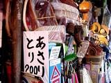 20050507-船橋市本町4・石橋金物店-1718-DSC09461