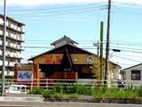 20040821-習志野市谷津5・山海茶屋あっぱれ・ちゃんこ屋-DSC08922
