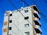 20051205-サン中央ホーム・サン中央ホームNo.12-1249-DSC00044E