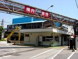 20040614-船橋市北本町1・旭硝子・船橋工場跡-DSC02823