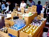20050604-船橋市市場1・船橋中央卸売市場・ふなばし楽市-1022-DSC02469
