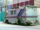 20050223-0843-船橋市浜町2・ららぽーと・東京パン屋ストリート・日本テレビ中継車-DSC08481