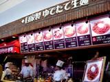 20050402-市川市原木・ホームセンターコーナン・フードコート・ミートスパゲティー専門店・自家製ゆでたて生麺・神戸元町グリル三番館-1250-DSC07855