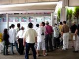 20050807-中山競馬場・花火大会-1721-DSC04136
