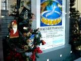 20051127-船橋市本町・野村證券・クリスマス-1052-DSC09047