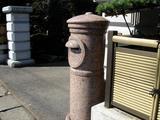 20051023-船橋市三咲3・ポスト-1058-DSC01266.JPG