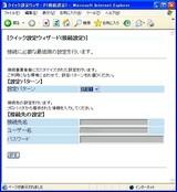 PointPhoneSelectNECAtermBR500V-010