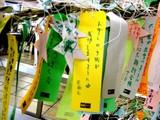20050706-メトロ有楽町線・有楽町駅・七夕飾り-2014-DSC00817