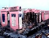1995年06月29日:韓国・三豊百貨店崩落事件050