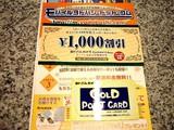 20050908-ヨドバシカメラ秋葉原店-1218-DSCF1377