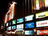 20050916-ヨドバシカメラAkihabara-1908-DSCF1931