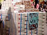 20050503-千葉市中央区川崎町・ハーバーシティ蘇我・フェスティバルウォーク蘇我・とれとれ市場-1504-DSC00361