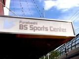 20050423-船橋市宮本9・船橋BSスポーツセンター-1456-DSC09190