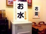 20050812-まいどおおきに・船橋宮本食堂-2211-SN320285