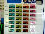 20050423-習志野市谷津5・谷津図書館・谷津コミュニティセンター-1250-DSC08917